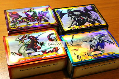 Yugioh DBLE 【2016 Dimension Box Limited Duelist Deck Box/Case 4x Set】