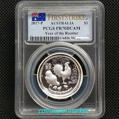 2017 Australia Lunar Year Of Rooster High Relief Proof Silver Coin PCGS PR 70 DC