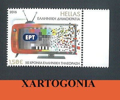 Greece 2016, 50 Years Greek Television, Stamp, Mnh
