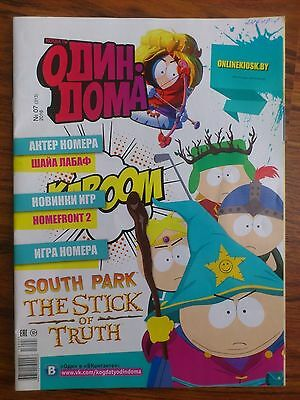 Magazine South Park, Homefront: The Revolution, Rise of the Tomb Raider poster