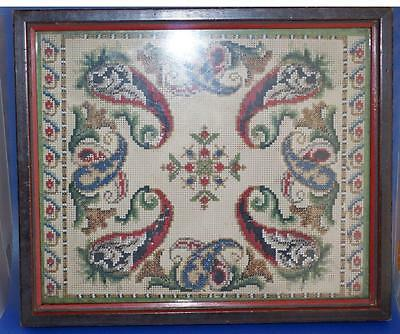 Vintage Tapestry and Beadwork Picture Paisley Pattern Needlework