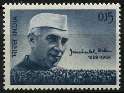 India 1964 SG#487 Nehru Mourning Issue MNH #D39243