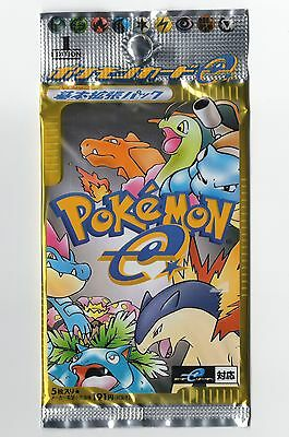 Japanese e-Series Expedition Booster Pack 1st Edition Pokemon Cards SEALED