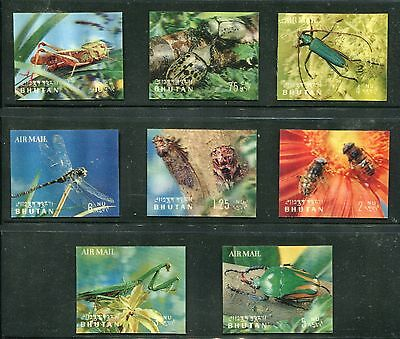 Bhutan 101-101G 3-D Insects Complete Set of 8 Stamps, NH