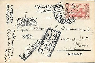 Turkey. old postcard with stamp and cancel and message