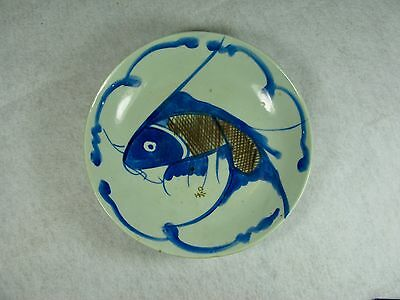 Antique Chinese Fish Bowl with Antiquities Stamp
