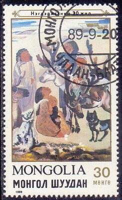 Mongolia  Stamp .Workers, reindeer, dog 1989.