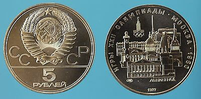 """*161* 5 Rubles 1977 URSS """"Moscow Olympics - View of Leningrad"""" silver UNC"""