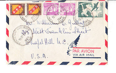 France 1945 Nice Air Mail Cover To Us Vf