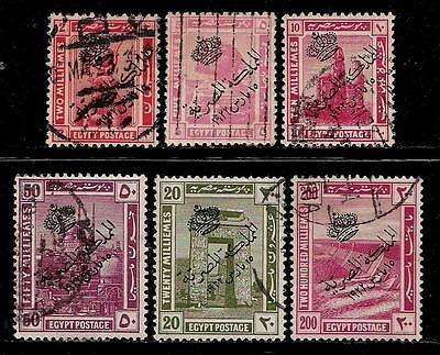 EGYPT  1922 Old Stamps With Crown & Arabic Overprinted