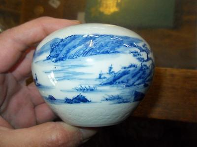 Chinese Oriental Porcelain Bowl Four Character Mark Estate Find