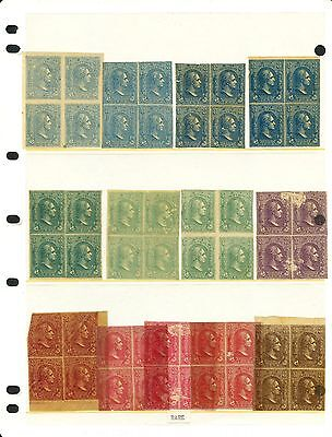 #79-E8a PLATE ESSAYS ON ONION SKIN PAPER IMPERF BLOCKS/4 (13) DIFF COLORS BT4714