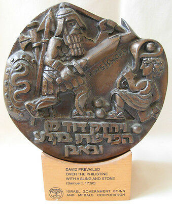 "E. Weishoff Israel "" David & Goliath "" Bronze Medal / Plaque- Numbered 160 / 350"