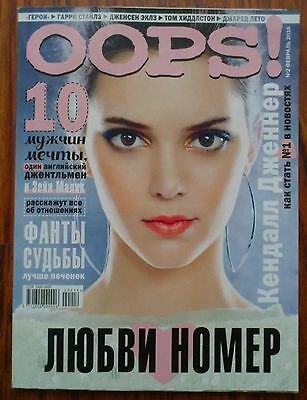 Russian magazine OOPS! 2016 cover KENDALL JENNER