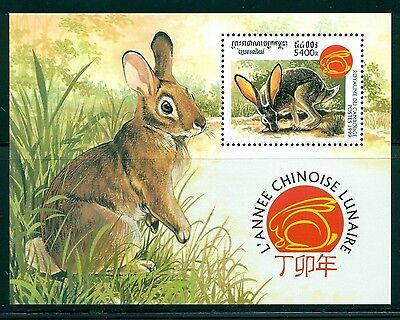 Cambodia Scott #1796 MNH Lunar New Year 1999 - Rabbit CV$5+