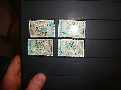 FRANCE french stamps 4 duplication MNH 1972 YT 1710
