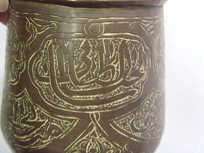 Antique Islamic inscription holy water healer engraved cup tankard mug 48900