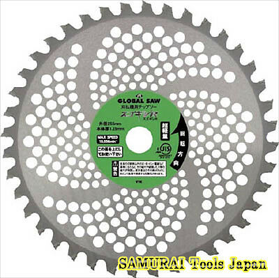 5pcs Global Saw, Tip Saw for General use, GSR-230-36, MOTOYUKI, Made in JAPAN