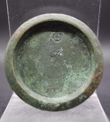 Merchants Trade Weight George I Weight London Mint