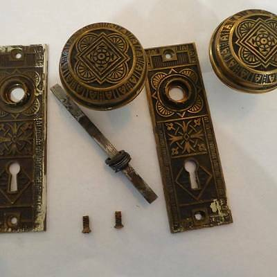 Ornate Antique Brass Door Knob Set with Plates skeleton key