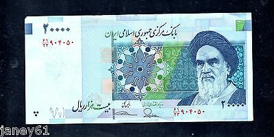 MIDDLE EAST  20,000 Rials Banknote