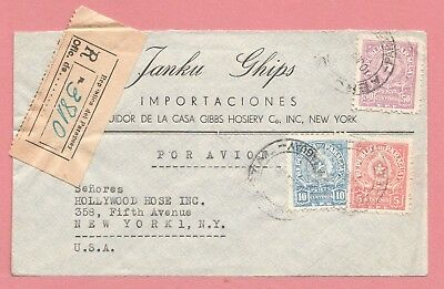 1950 Paraguay Tri Franked Registered Airmail Cover Import Co To Usa