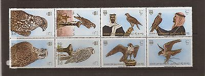 Bahrain 1980 Falconry Birds Mnh Set Of  Stamps