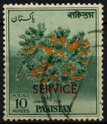 Pakistan 1958-61 SG#O62 10R Official Optd Service Used #D39377