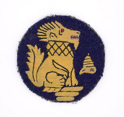 Authentic WWII British 3rd Infantry Division 'The Chindits' Formation Sign