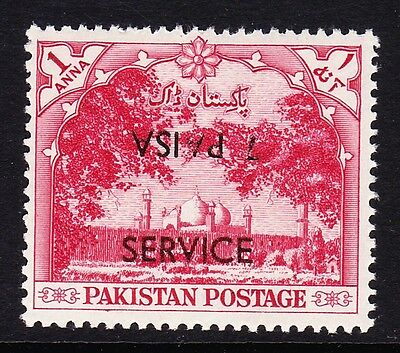 PAKISTAN 1961 7p ON 1a WITH INVERTED '7 PAISA' SG O71 var. MNH.