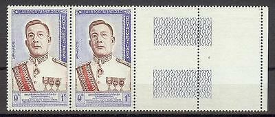 Laos 1962 Sc# 70 double perf  margin King Savang Vatthana pair MNH