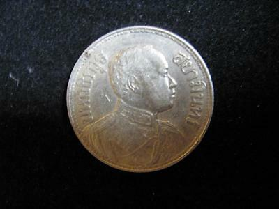 Thailand 1916 BE 2459 1 Baht Silver Coin XF/AU (F55) Free Shipping!