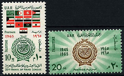 Gaza, Palestine 1965 SG#158-9, 0th AnnivOf Arab League MNH Set #D39513