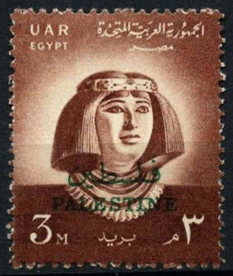 Gaza, Palestine 1958 SG#93, 3m Red-Brown Definitive MNH #D39521