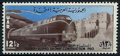 Syria 1960 SG#714 Railway Project MNH #D39589