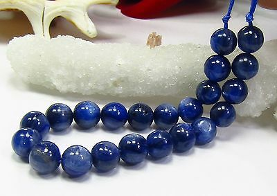 """22 AAA+++ NATURAL ROUND CAT'S EYE BLUE KYANITE BEADS 7mm SUPERB COLOR 6"""" STRAND"""