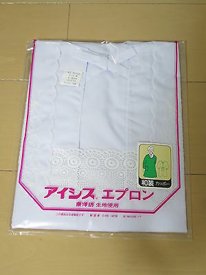 Brand new Japanese Style Apron Kappogi White Cook's apron From Japan