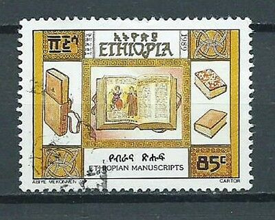 Stamps Ethiopia Sg1448 Used