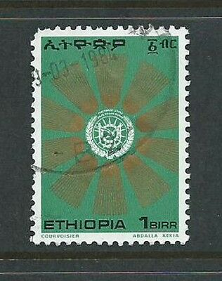 Stamps Ethiopia Sg1263A Crest With Sunburst 1983 Used