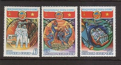 Russia 1980 Space Mint unhinged set 3 stamps