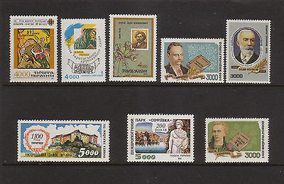 Ukraine 1994-95 Selected Issues MNH lot 8 stamps