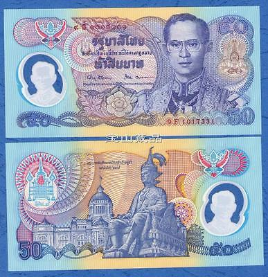 """Thailand """"the king registration 60 anniversary commemorative""""Polymer Banknotes"""