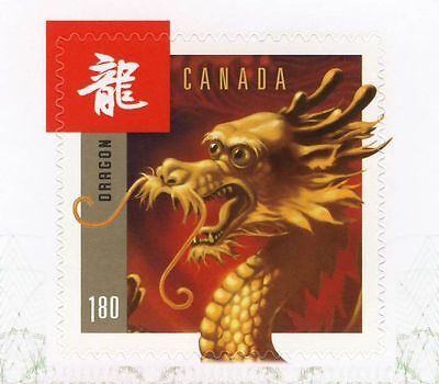 ca. DRAGON Chinese New Year single stamp from booklet CANADA 2012 #2497 MNH