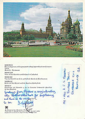1980's THE KREMLIN & St BASILs CATHEDRAL MOSCOW RUSSIA COLOUR POSTCARD