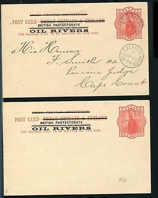 Niger Coast Great Britain Overprint Oil Rivers Stationery 1893