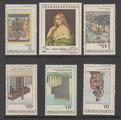 Czechoslovakia - 1968 PRAGA 68 Set Mint