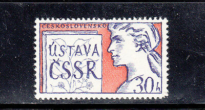 Czechoslovakia - 1960  New Constitution Unmounted Mint