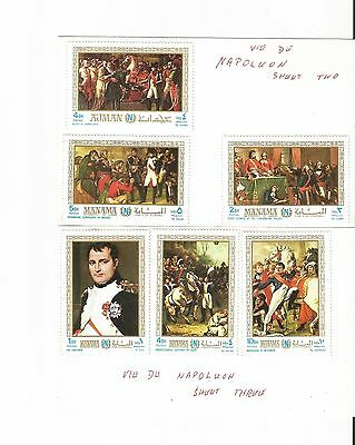 Collection Of Napoleons Life, 20 Stamps From Oman,  Etc.