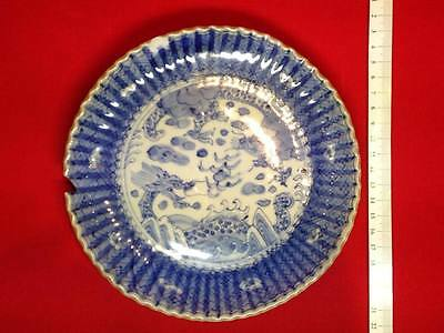 Antique Chinese Porcelain Kangxi plate Chenghua mark - Early 18th Century