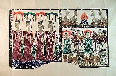 Chinese Woodcut Wood Block Print Emperor Royalty Donkey & Cart Embossed Paper